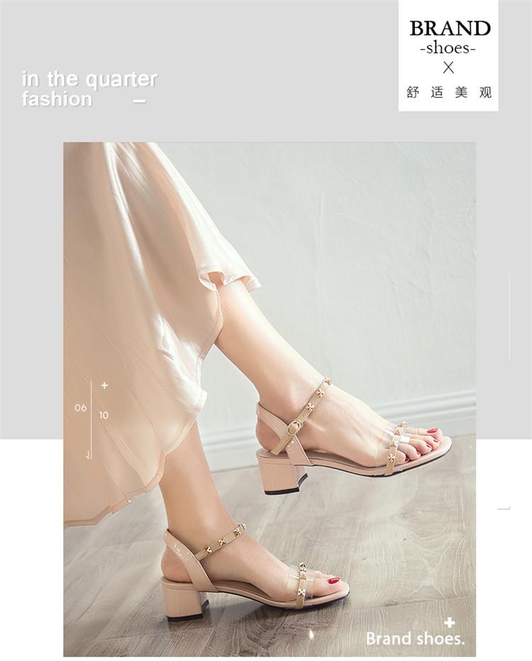 花样鞋履起舞春天 2