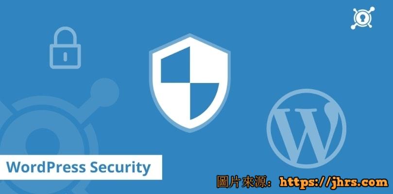最好用的WordPress安全插件推荐 1