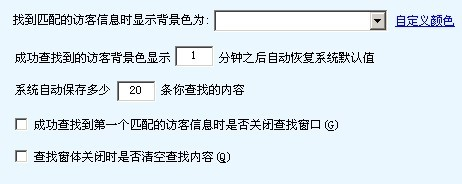 开发WinForm程序遇到CheckBox文字换行的问题 1