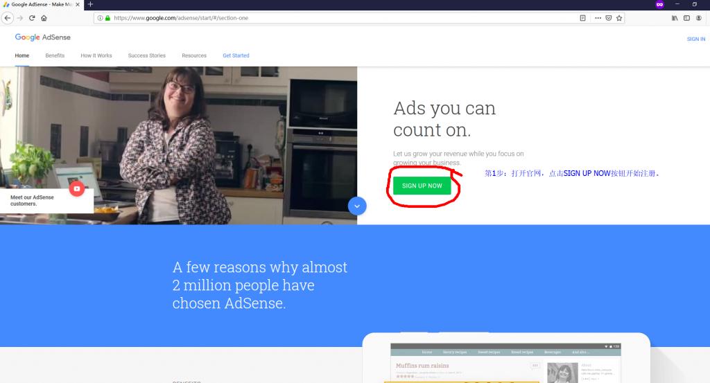 最新Google Adsense注册教程,3分钟搞定