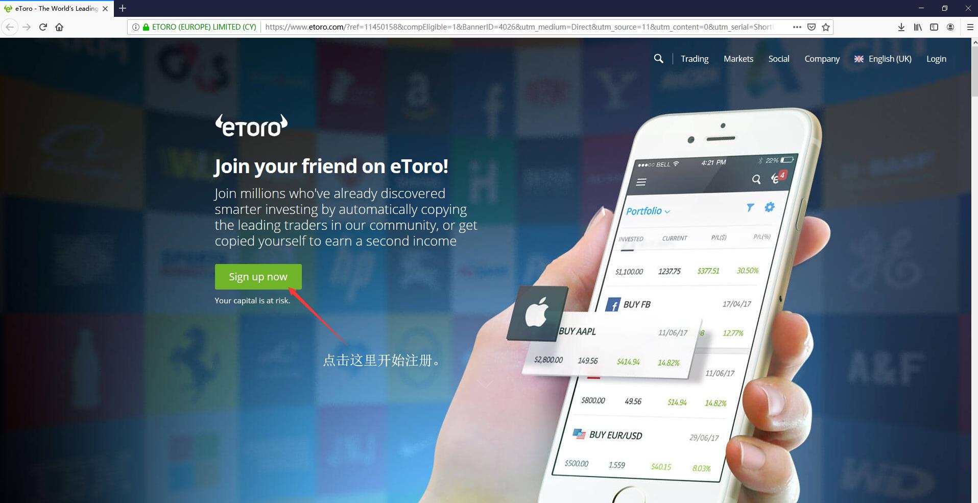 网上买美股,2020年使用etoro购买美股指南 1