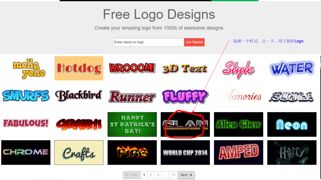 有哪些免费网站可以在线生成网站Logo