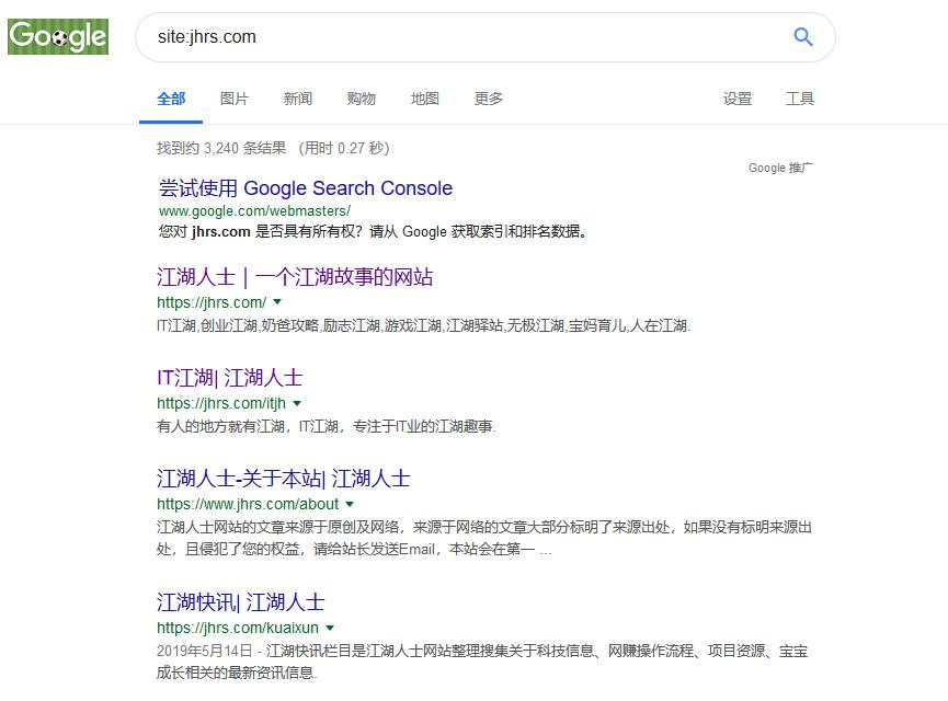 分享一些新站申请Google AdSense账号获得通过的技巧 1