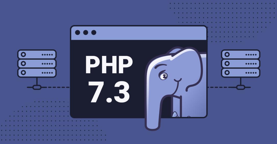 VPS服务器升级PHP环境为最新的7.3版本出错解决方法