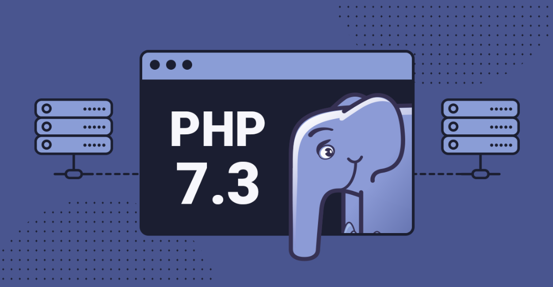 VPS服务器升级PHP环境
