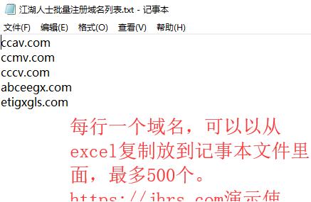 建站第一步注册域名,选择国外最便宜域名注册商 4