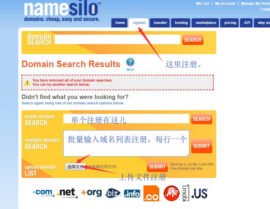 建站第一步注册域名,选择国外最便宜域名注册商 5
