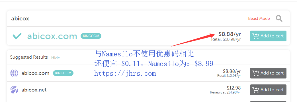 建站第一步注册域名,选择国外最便宜域名注册商 9