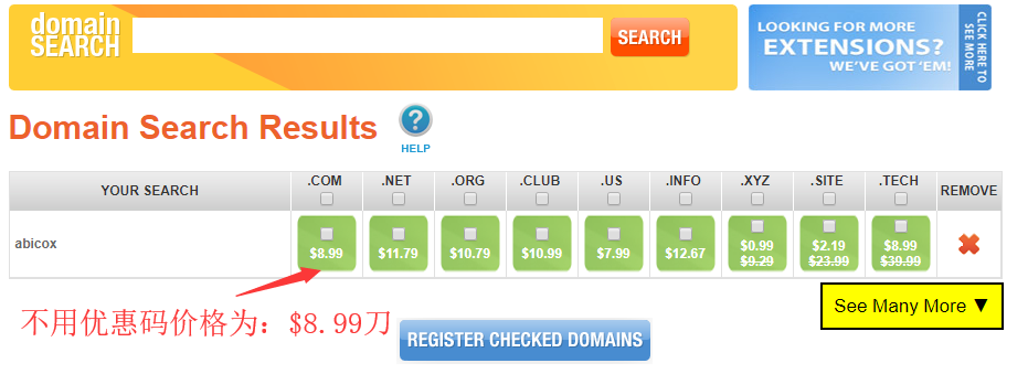 建站第一步注册域名,选择国外最便宜域名注册商 10