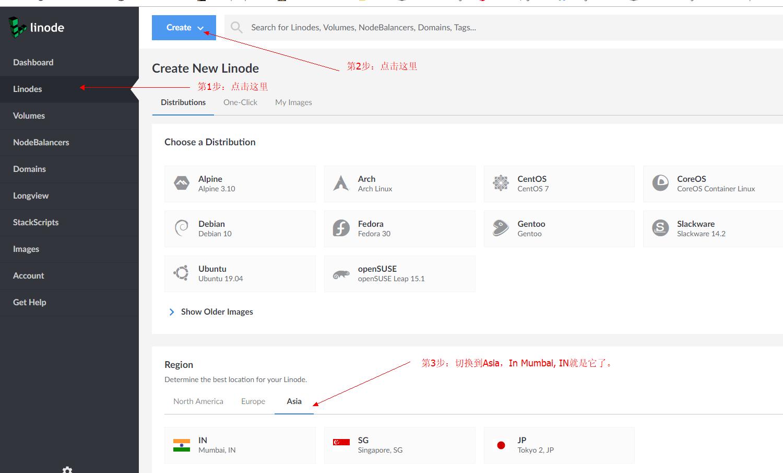 linode新开孟买数据中心,建站又多了一选择 2