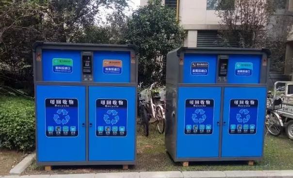 强制垃圾分类开启互联网赚钱项目 2