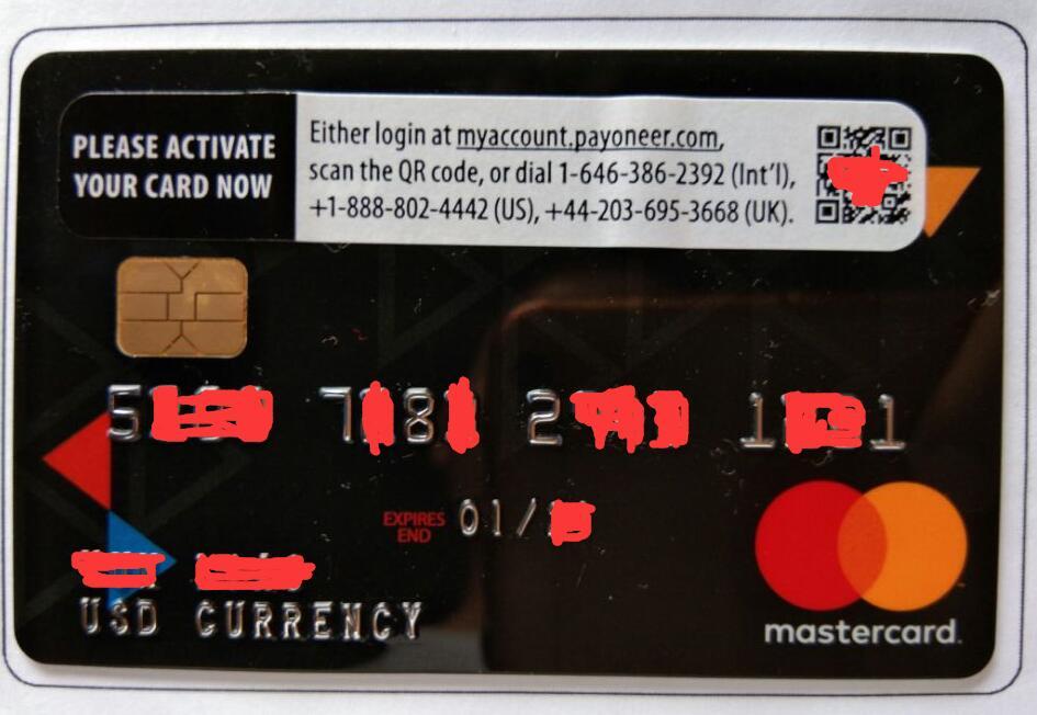 美国银行卡