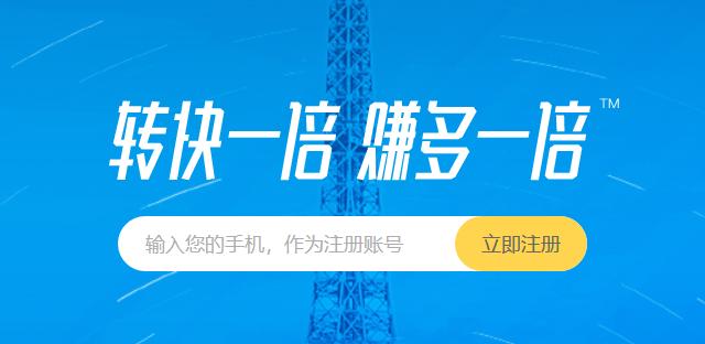 2020年国外收款用PingPong,省心又省钱,Amazon和Google AdSense都可收 1