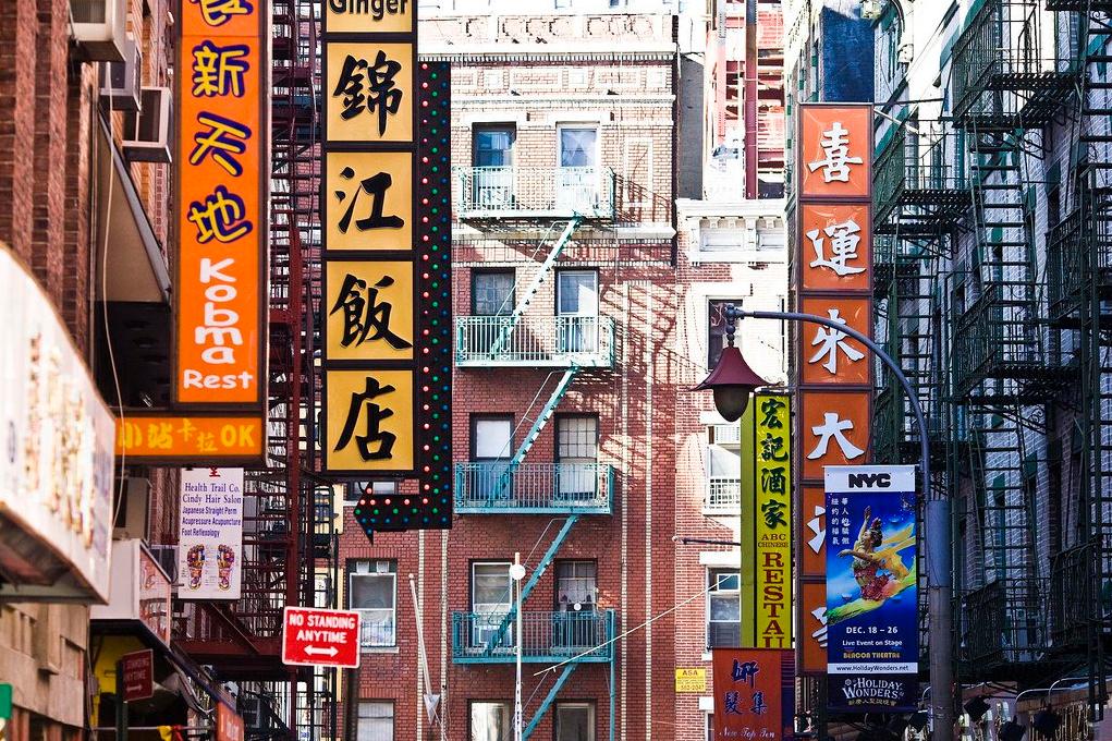 中国移民在美国