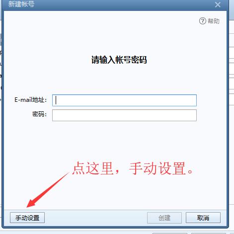 如何搭建属于自己的邮件服务器并配置Foxmail客户端收发邮件,2019最新教程 8