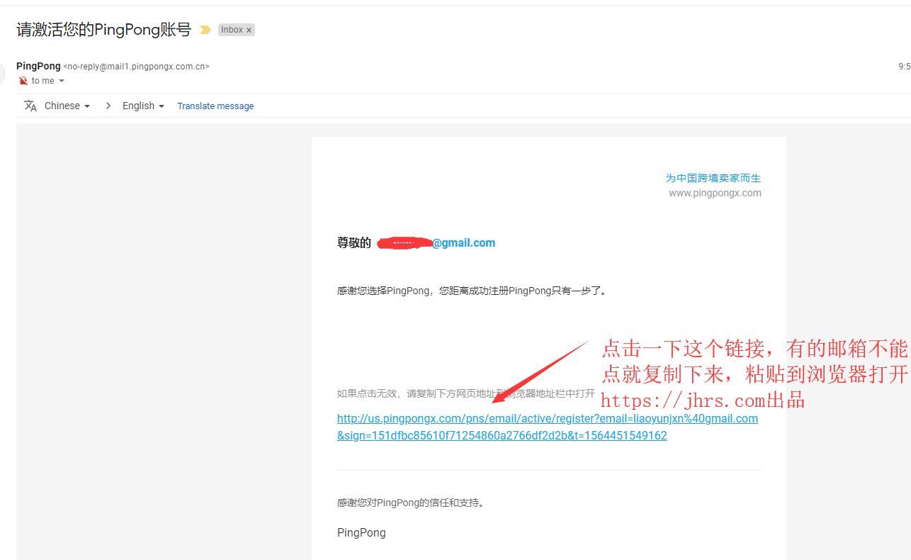 2020年国外收款用PingPong,省心又省钱,Amazon和Google AdSense都可收 5