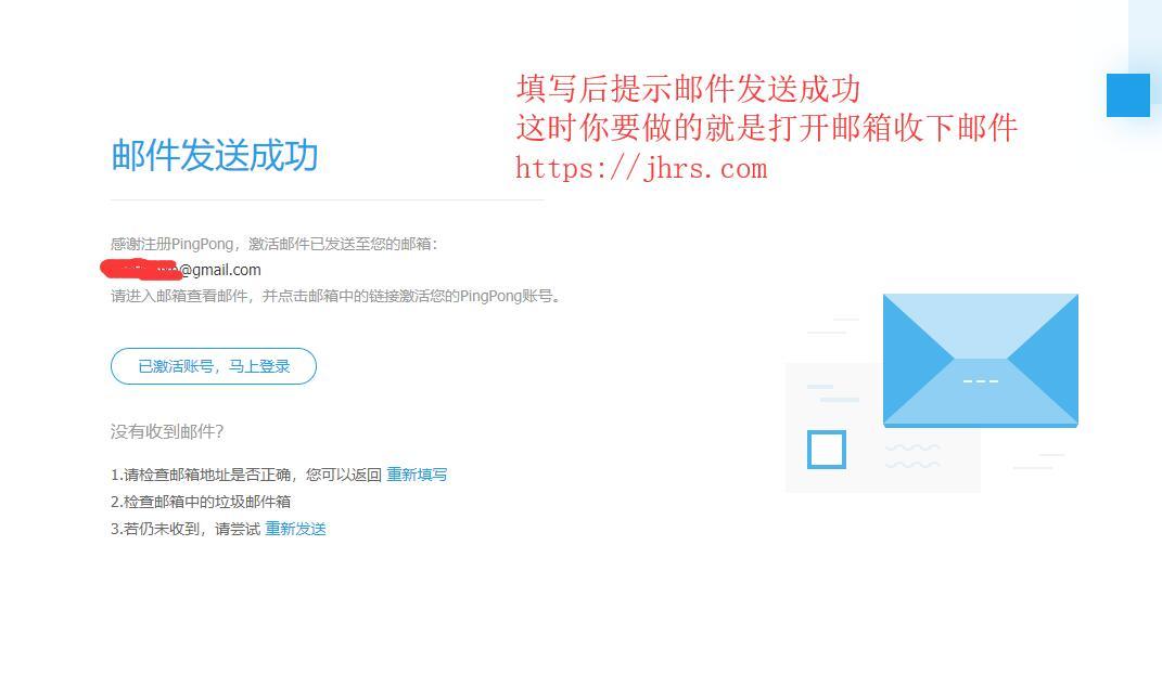 2020年国外收款用PingPong,省心又省钱,Amazon和Google AdSense都可收 4