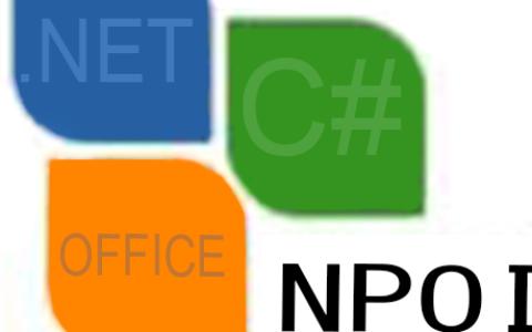 .NET Core使用NPOI导出企业使用复杂Word表格