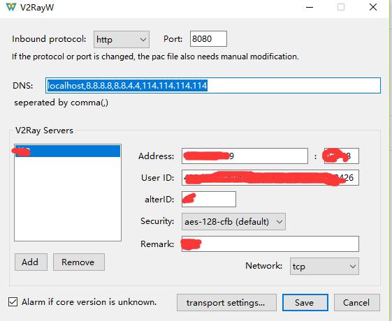 V2RayW客户端配置