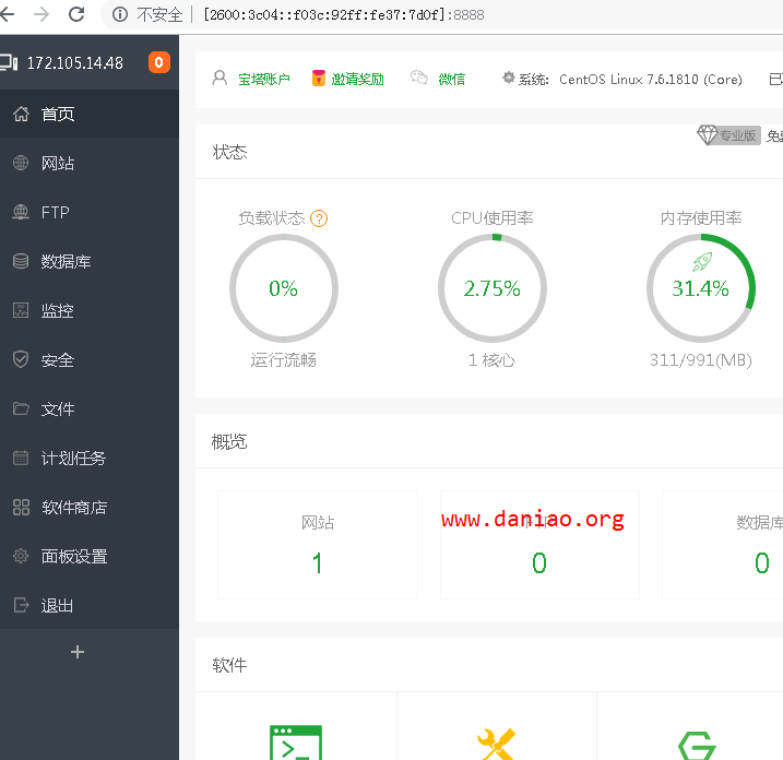纯IPV6服务器安装宝塔面板 - 搭建网站实现IPV4访问/ipv6,ipv4皆可访问