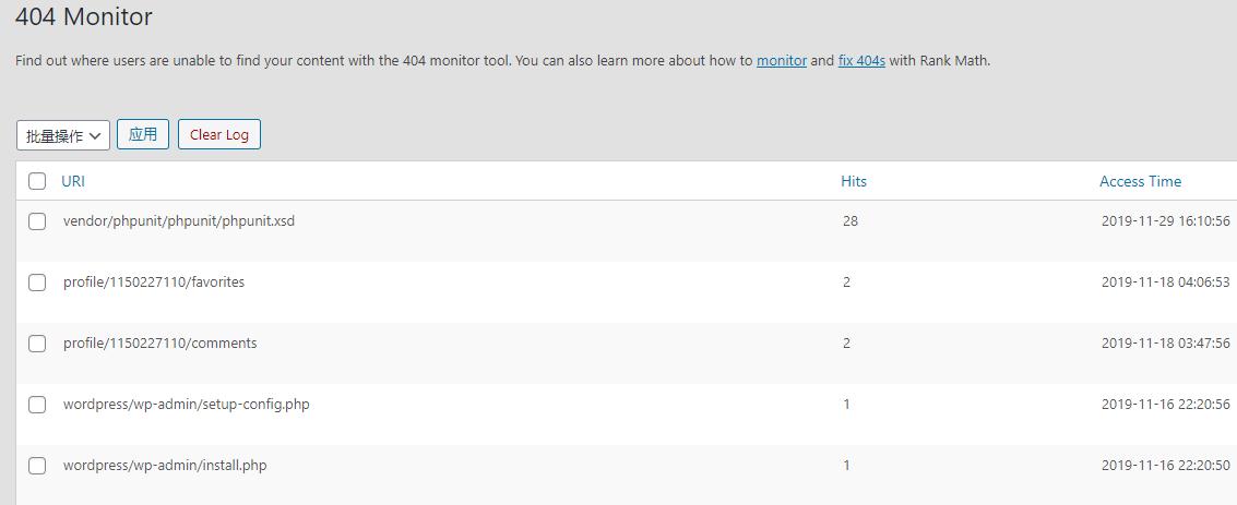 内置404 监控和重定向功能