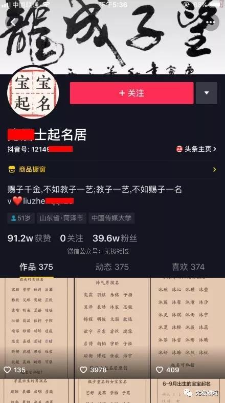 命理玄學小術 日賺1000元的項目【福利】 2