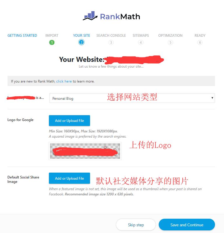 Rank Math设置网站logo,类型