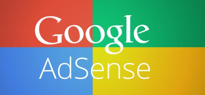 Google Adsense 收款问题