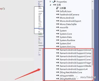 5分钟学会Xamarin项目嵌套uni-app - Hybrid APP开发实践篇 1