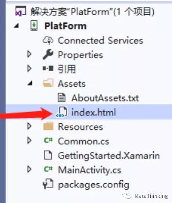 5分钟学会Xamarin项目嵌套uni-app - Hybrid APP开发实践篇 4