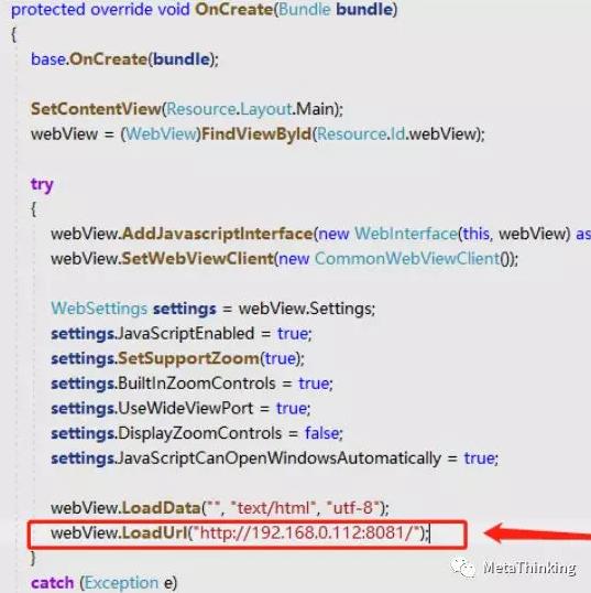 5分钟学会Xamarin项目嵌套uni-app - Hybrid APP开发实践篇 11