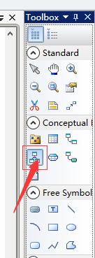 5分钟搞明白PowerDesigner设计CDM类继承关系 2