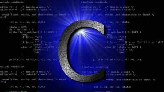 初识C语言