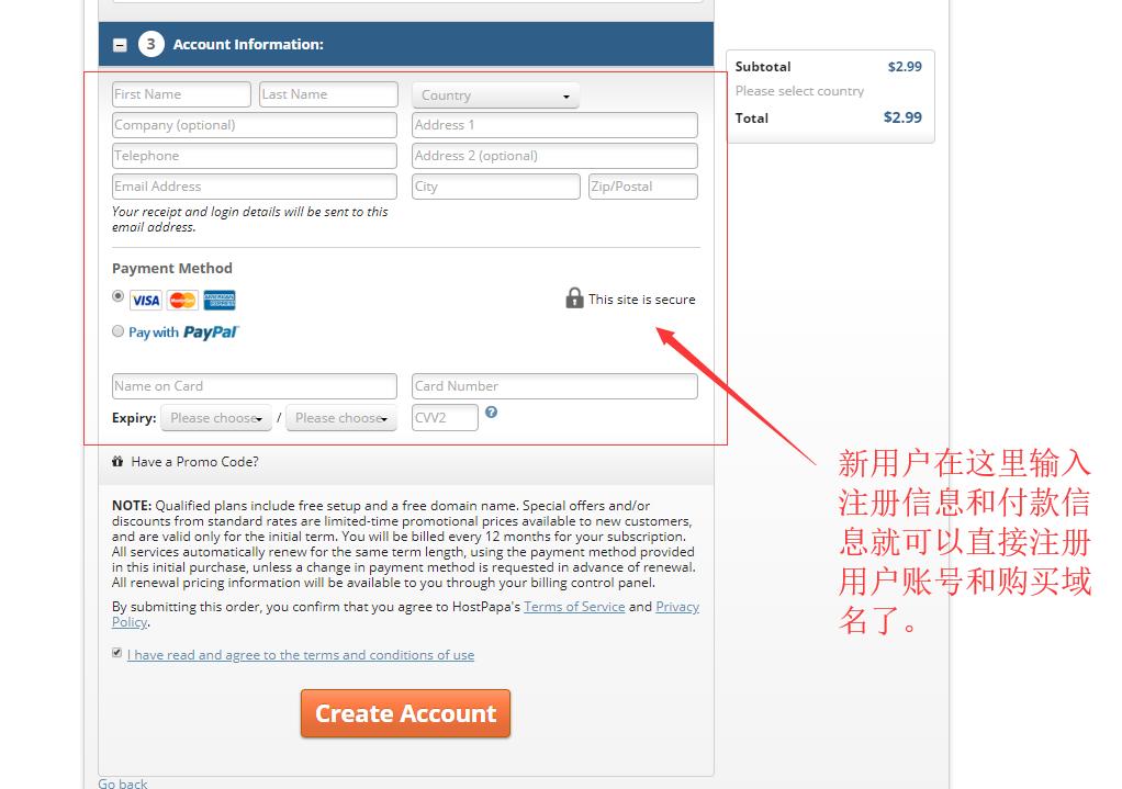 国外注册com域名仅需要$2.99,优惠活动3月22号截止,要的赶紧! 5