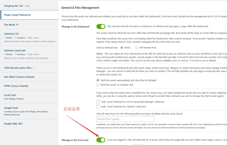 WordPress网站优化图文教程,2021最新WP网站加速指南 2