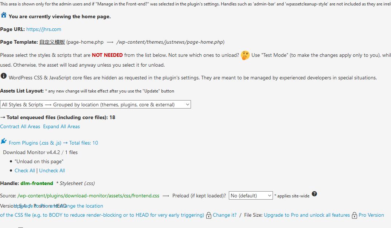 WordPress网站优化图文教程,2021最新WP网站加速指南 3