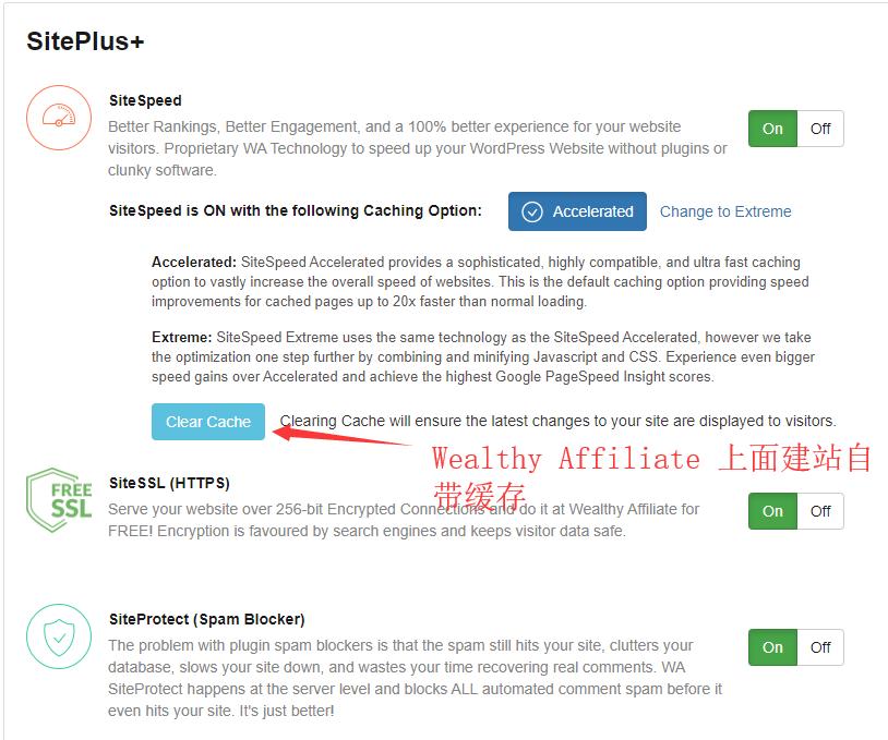 WA上面创建的网站自带缓存功能