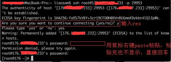 MAC SSH连接工具