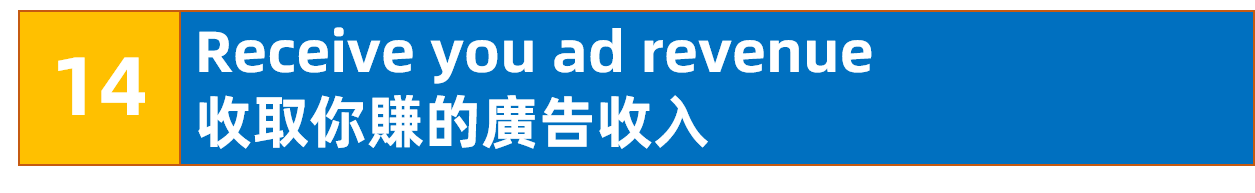 网站通过Google Adsense赚钱2021最新指南 7