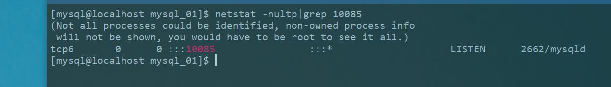 CentOS 7 搭建多实例MySQL 8 4