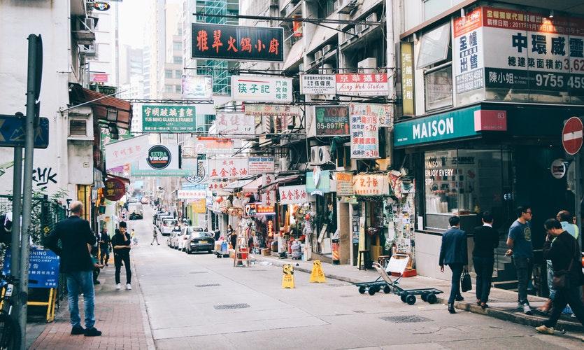 投資移民台灣