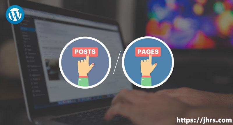 WordPress文章和页面区别