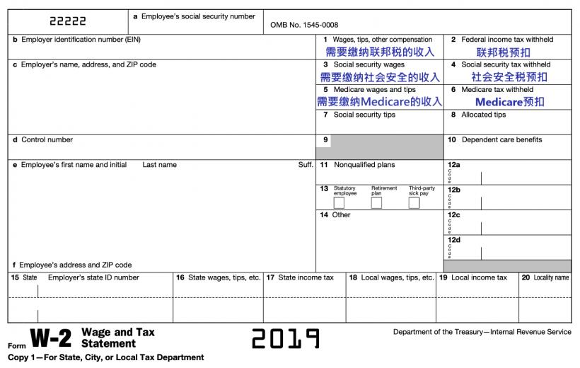 2020美国报税DIY,使用Turbo Tax在线报税逐步详解 17