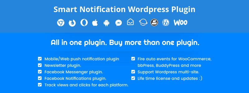智能通知高级WordPress插件