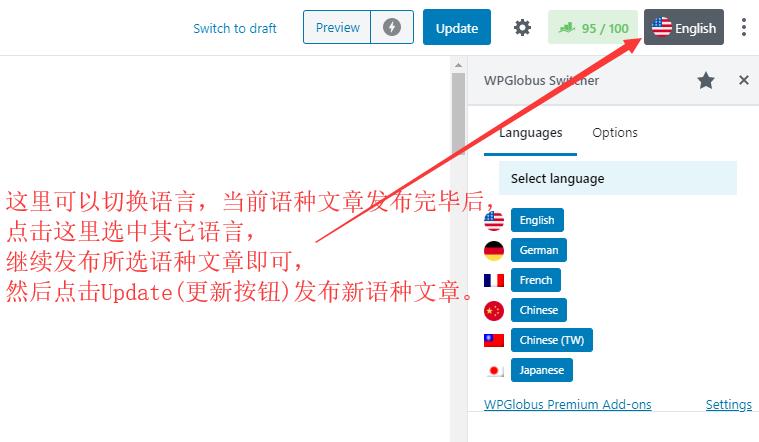 WordPress多语言网站安装WPGlobus插件来实现,5分钟教程 4