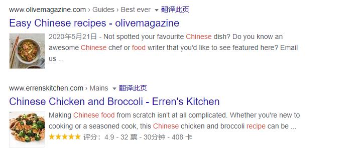 Google搜索展示丰富网页摘要