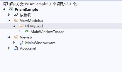 .NET 5 WPF MVVM框架之Prism数据绑定 4