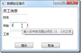 SNAGHTML18d97c4