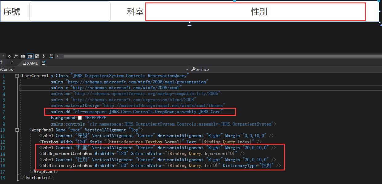 WPF用户控件封装