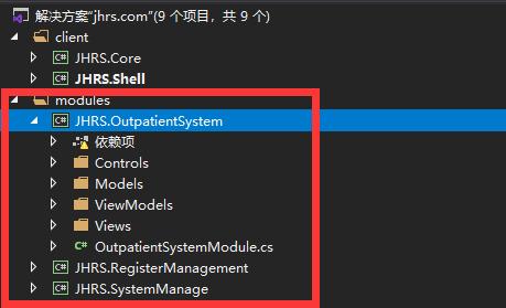 使用Prism库模块化开发WPF应用程序指南